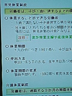 050118_073601.jpg