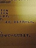 050917_224301.jpg