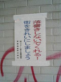 060219_133101.JPG