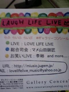 LAUGH LIFE LIVE