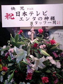 快児単独ライブ『ツクリモノ』