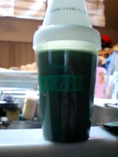 今日の・・・青汁
