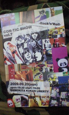 CON-TIC SHOW vol.7 ~Rock'n'Roll~